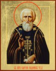 Икона Сергий Радонежский (рукописная)