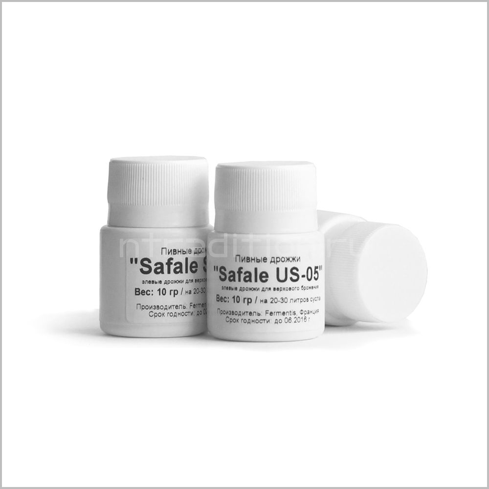 Сухие пивные дрожжи Safale US-05 (фасовка 10 гр.)