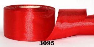 Атласная лента, ширина 25 мм, 32,5 метра (+-0,4м), Арт. АЛ3095-25