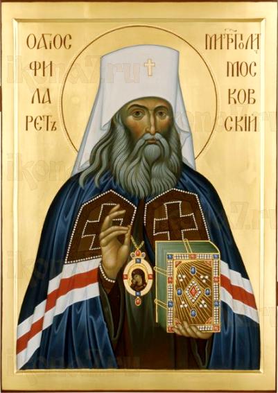Икона Филарет Московский (рукописная)
