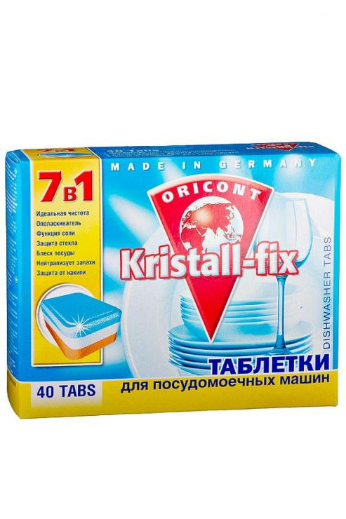 Luxus Professional Кристалл Фикс Таблетки для ПММ 7 в 1 40 шт * 20 г