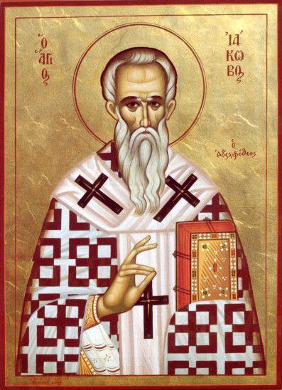 Иаков, брат Господень (рукописная икона)