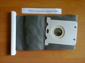 Мешок для сбора пыли Electrolux