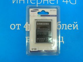 Аккумулятор для Samsung Galaxy S4 Mini i9190