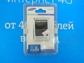 Аккумулятор для Samsung S8500 Wave