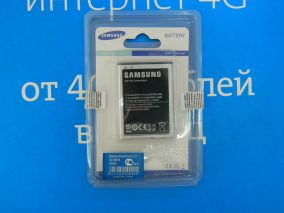 Аккумулятор для Samsung GT-i9250 GALAXY NEXUS