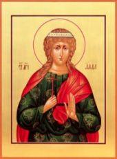 Икона Алла Готфская (рукописная)