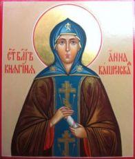 Икона Анна Кашинская (рукописная)