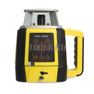 RGK SP-800 - лазерный нивелир ротационный