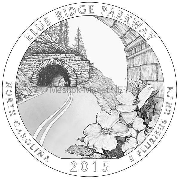 25 центов США 2015 Автомагистраль Блу-Ридж