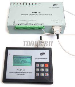 Система управления ТВО бетона РТМ-5