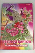 Цветной картон А4 7 цветов. 7 листов.  01480