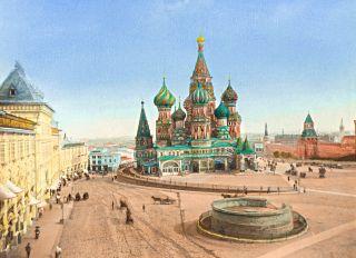 Почтовая открытка Москва. Собор Василия Блаженного