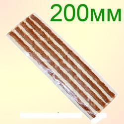 Жгуты коричневые ТОЛСТЫЕ 230 TECH