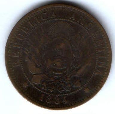 2 сентаво 1884 г. Аргенитна