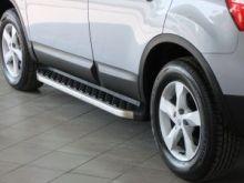 Боковые подножки Voyager, серия Hitit X, алюминиевые, окантовка нерж. сталь