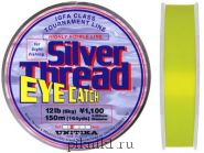UNITIKA Леска SILVER THREAD EYE CATCH 150m