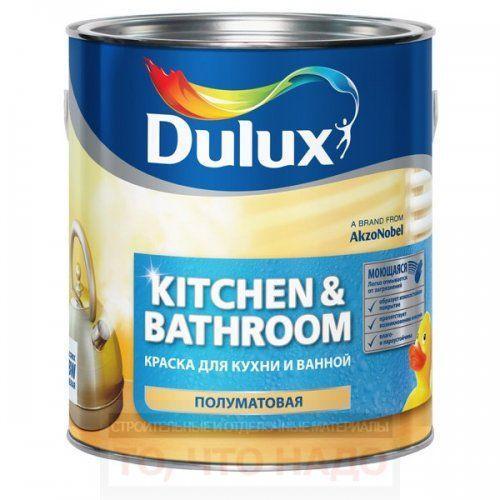 Краска Dulux K&B для стен кухни и ванной