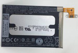 Аккумулятор HTC One mini 2 M8 (B0P6M100) Оригинал