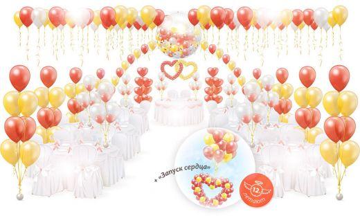 Оформление шарами VIP + запуск сердца