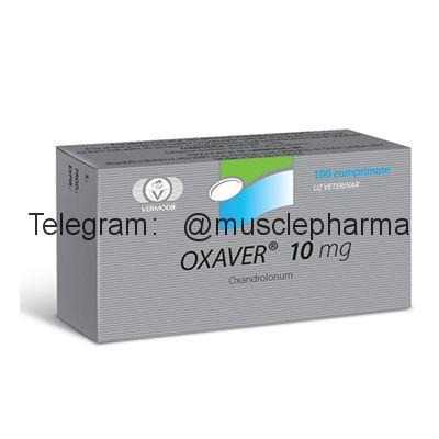 OXAVER (ОКСАВЕР). 25 таб. по 10 мг.