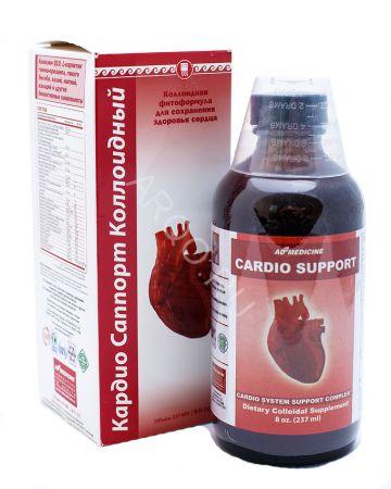 Кардио Саппорт (Cardio Support)