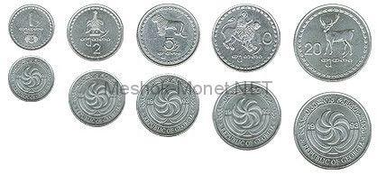Разменные монеты Грузии 1993 год