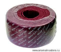 Шлифовальный войлок синтетический Mirka MIRLON TOTAL 115мм x 10м VF 360 Красный