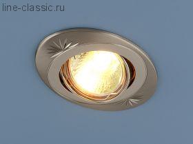 Точ/светильник ES 856A CF MR16 (SN/N)