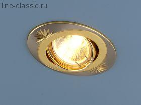 Точ/светильник ES 856A CF MR16 (SN/G)
