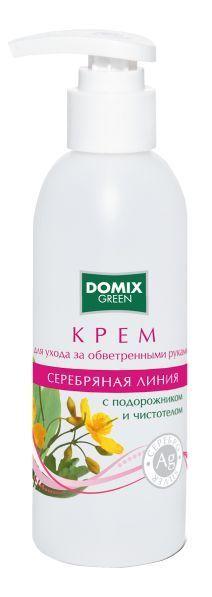 Крем для обветренных рук с подорожником, чистотелом и наносеребром (флакон) 200 мл