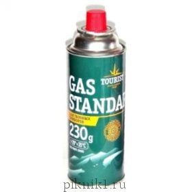 Газ баллон Tourist Gas Standart (цанговый) 220 гр. для портативных газ. приборов