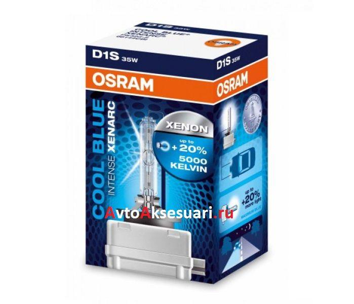 Лампа ксеноновая D1S Osram Cool Blue