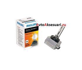 Лампа ксеноновая D3R Philips