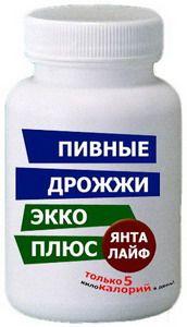 Пивные дрожжи Экко Плюс ЯНТАЛАЙФ (с янтарной кислотой)  (100 табл.)