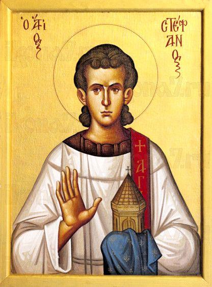 Икона Стефан, первомученик и архидиакон (рукописная)