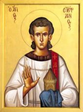 Стефан, первомученик и архидиакон (рукописная икона)