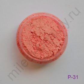 Пигмент косметический перламутровый P31