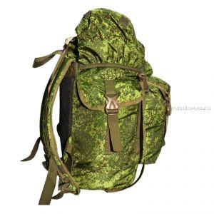 Рюкзак PRIVAL Кенгуру 45 литров кмф-цифра
