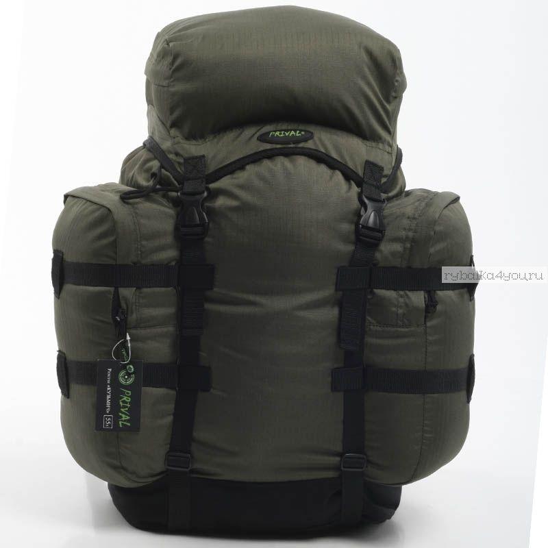 Рюкзак PRIVAL Кузьмич 55 литров хаки