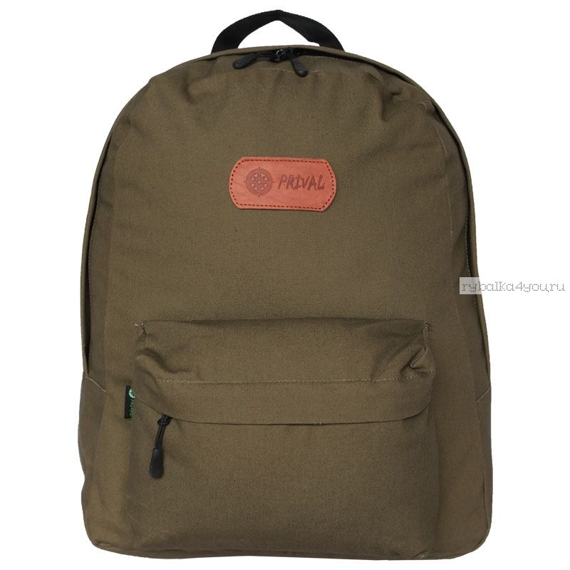 Рюкзак PRIVAL Спутник 30 литров -Oxf хаки