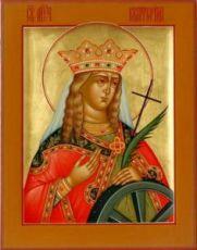 Икона Екатерина (рукописная)