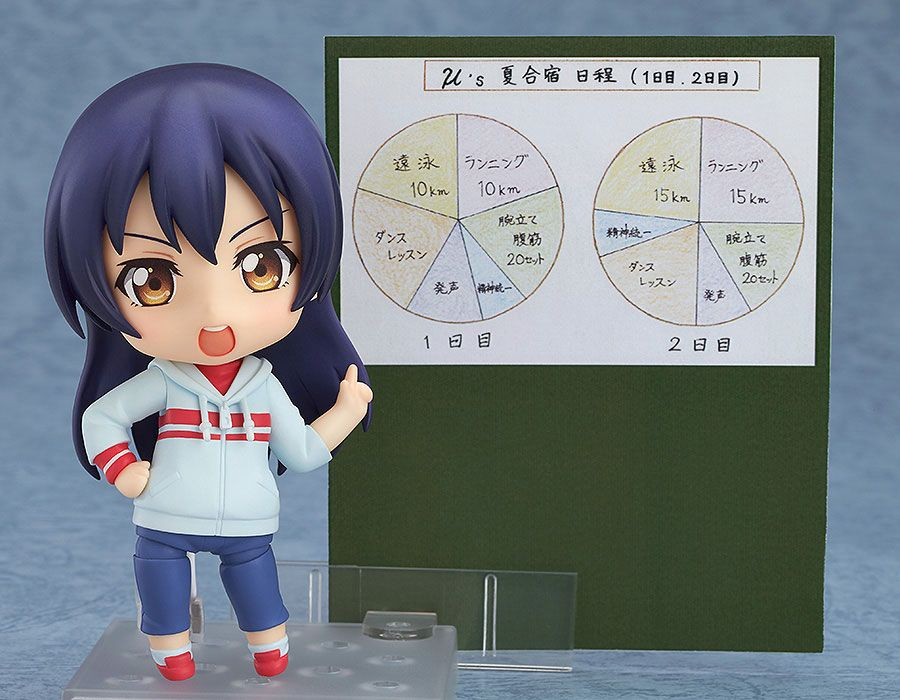 Фигурка Nendoroid Love Live!: Umi Sonoda Training Ver.
