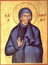 Икона Елизавета Праведная (рукописная)