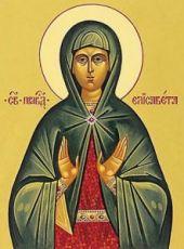 Елизавета Праведная (рукописная икона)