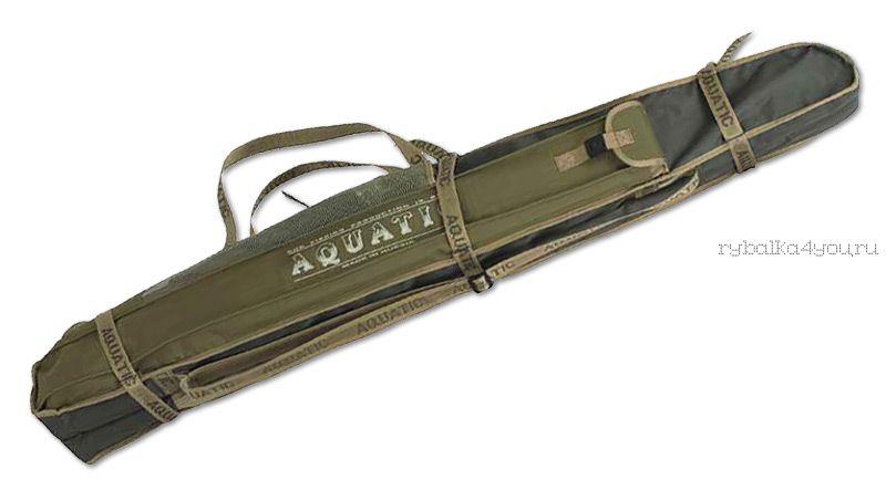 Чехол Aquatic мягкий для удочек Ч-10 длина 120см
