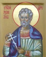 Роман Антиохийский (рукописная икона)