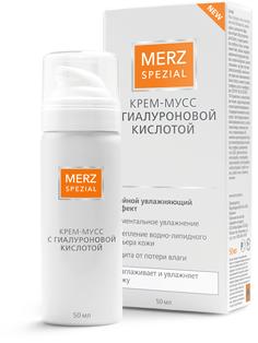 Мерц Специаль крем-мусс с гиалуронвой кислотой 50мл