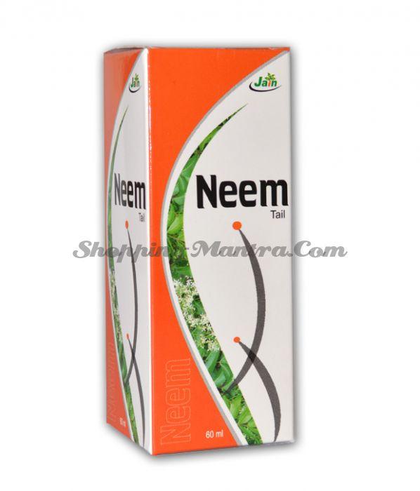 Масло Ним для здоровья кожи Джайн Аюрведик | Jain Ayurvedic Neem Oil