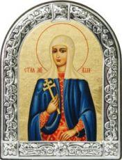 Алла Готфская (10х13)